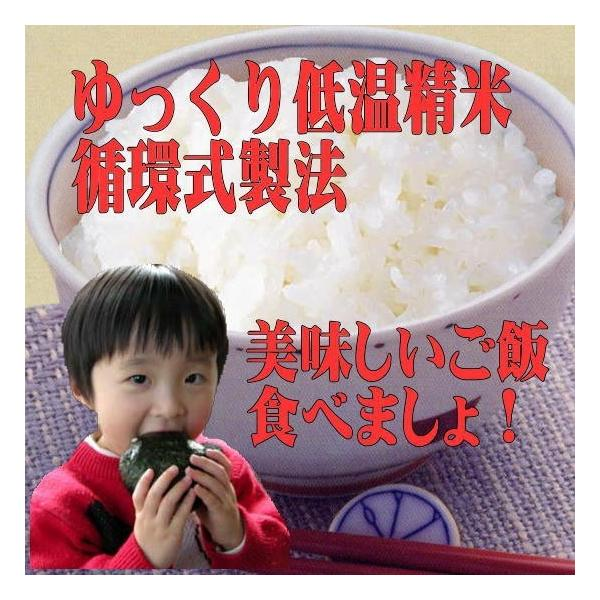 コシヒカリ 玄米25kg 送料無料 平成29年会津産小分け玄米10kgx2 5kgx1   (白米22.5kg )|aidu-kanehati-kome|02