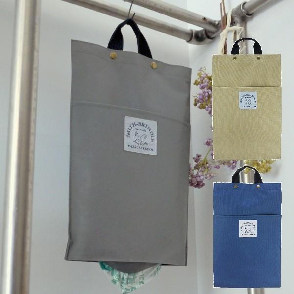 ポリ袋ストッカー レジ袋ストッカー ストック マグネット キッチン収納 キッチン雑貨 SMITH-BRINDLE ゴミ袋ストッカー  ge-a373