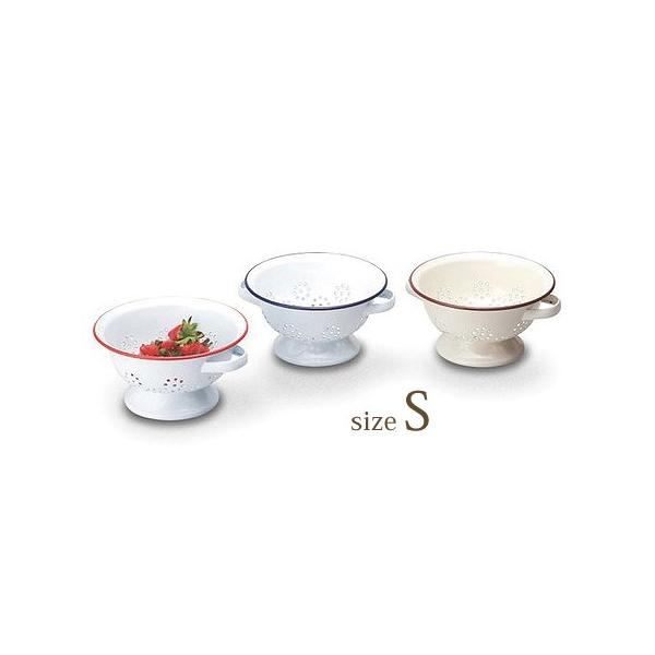 水切り サラダスピナー 水切りボウル 調理器具 ホーロー キッチン用品 キッチン雑貨 コランダー S