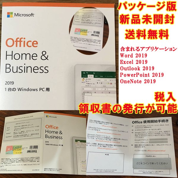 aifull_microsoft-office-home-and-business-2019-oem
