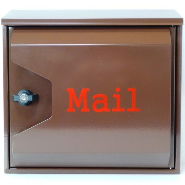 郵便ポスト 郵便受け 大型メールボックス壁掛けブラウン色プレミアムステンレスポストpm042[訳あり]|aihome
