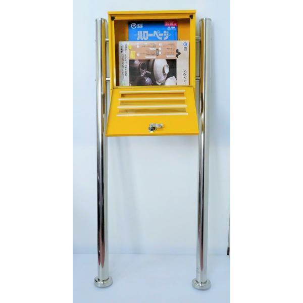 郵便ポスト郵便受けメールボックス大型メール便スタンド型イエロー黄色プレミアムステンレスpm144s|aihome|04