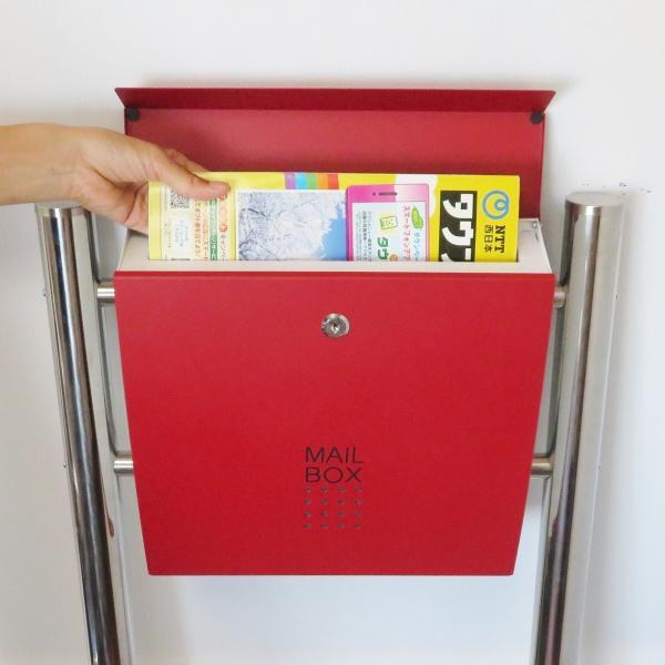 郵便ポスト郵便受けメールボックス大型メール便スタンド型マグネット付きバイカラーレッド赤色ポスト新pm173s|aihome|05