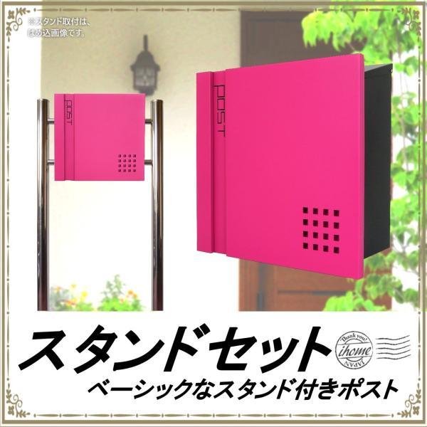 郵便ポスト郵便受けおしゃれかわいい人気北欧メールボックススタンド型マグネット付きピンク色ポストpm467s