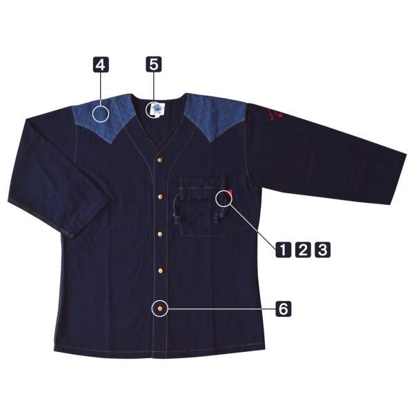 あいーらシャツ 菱形(AS-001)|aiira-ensyu|02