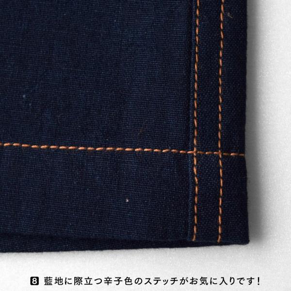 あいーらシャツ 菱形(AS-001)|aiira-ensyu|11