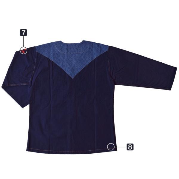 あいーらシャツ 菱形(AS-001)|aiira-ensyu|03
