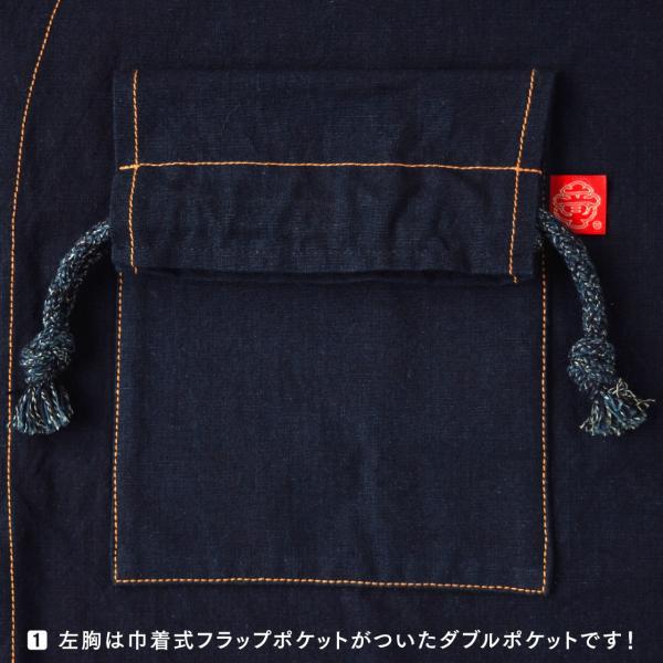 あいーらシャツ 菱形(AS-001)|aiira-ensyu|04