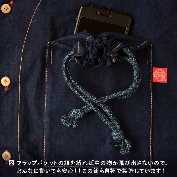 あいーらシャツ 菱形(AS-001)|aiira-ensyu|05
