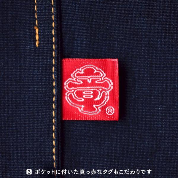 あいーらシャツ 菱形(AS-001)|aiira-ensyu|06