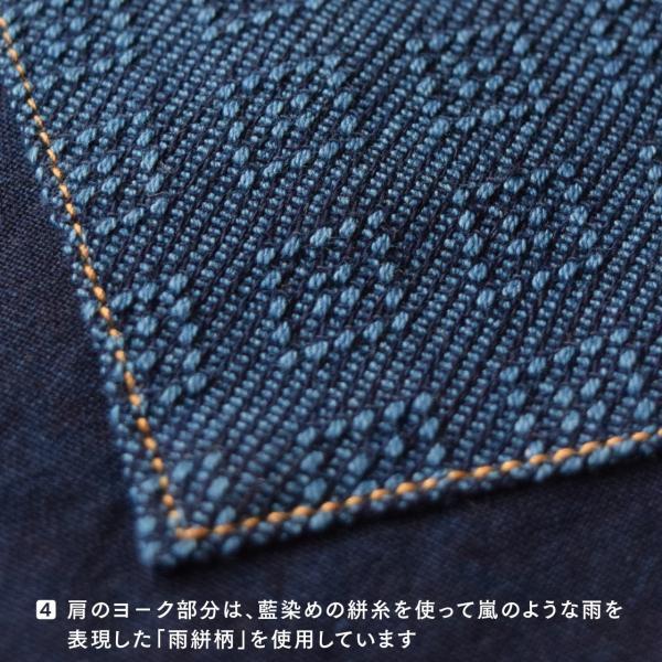 あいーらシャツ 菱形(AS-001)|aiira-ensyu|07