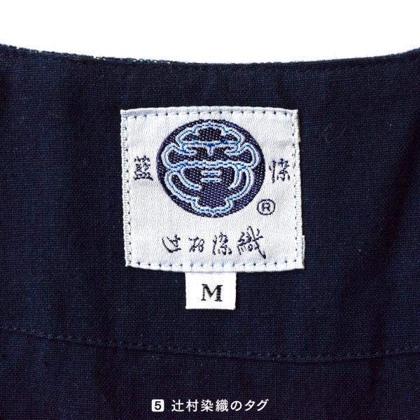 あいーらシャツ 菱形(AS-001)|aiira-ensyu|08