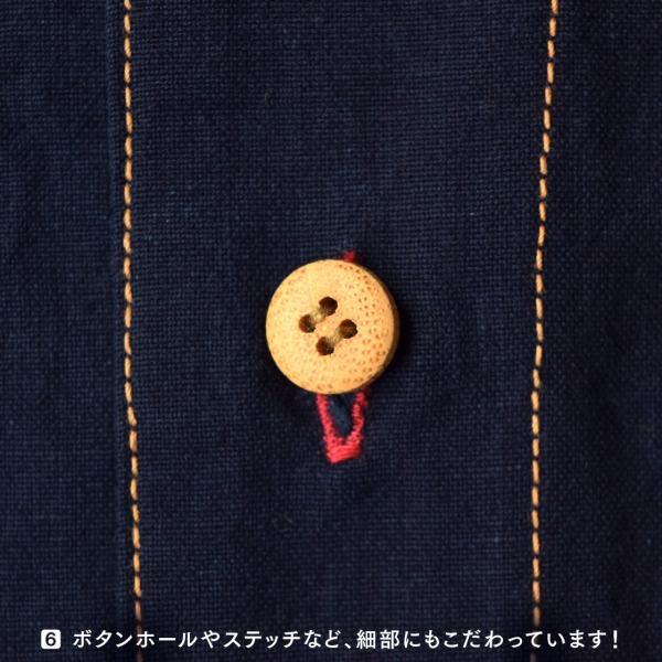 あいーらシャツ 菱形(AS-001)|aiira-ensyu|09