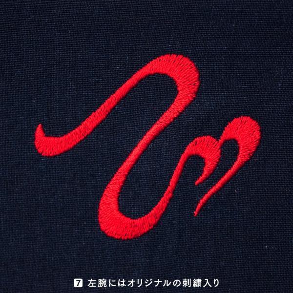 あいーらシャツ 菱形(AS-001)|aiira-ensyu|10