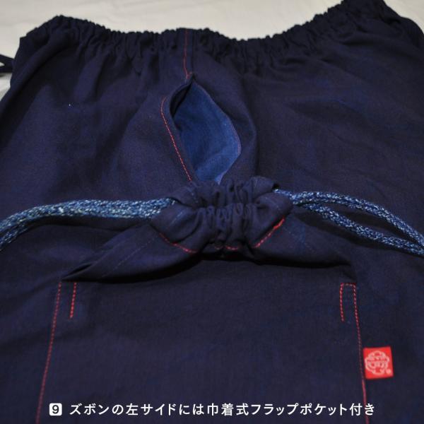 作務衣【中肉】「優駿」 aiira-ensyu 12