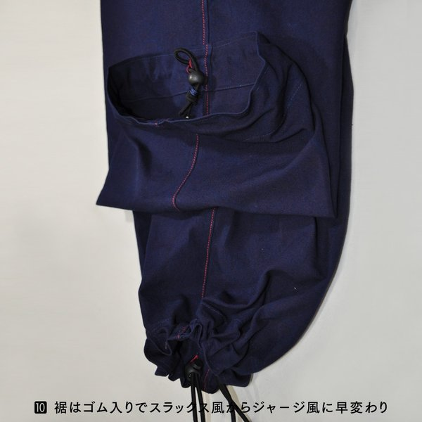 作務衣【中肉】「優駿」|aiira-ensyu|13