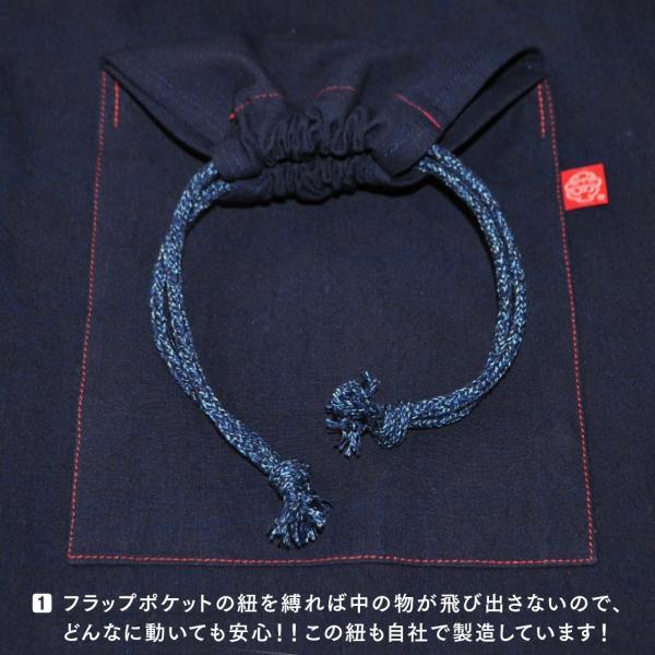作務衣【中肉】「優駿」|aiira-ensyu|04