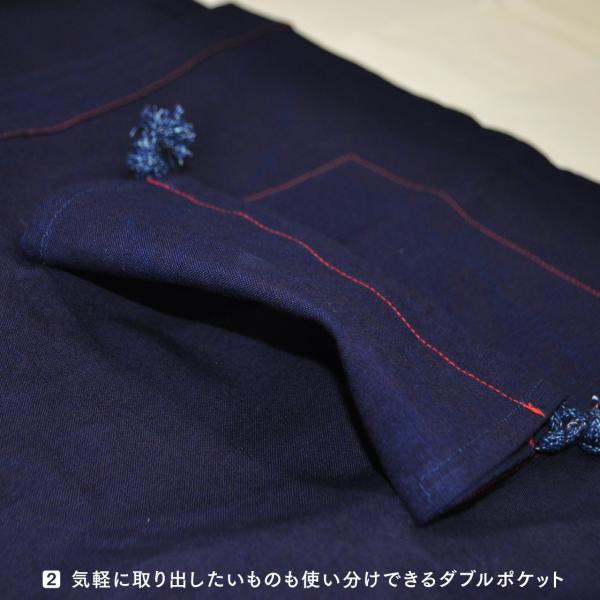 作務衣【中肉】「優駿」 aiira-ensyu 05