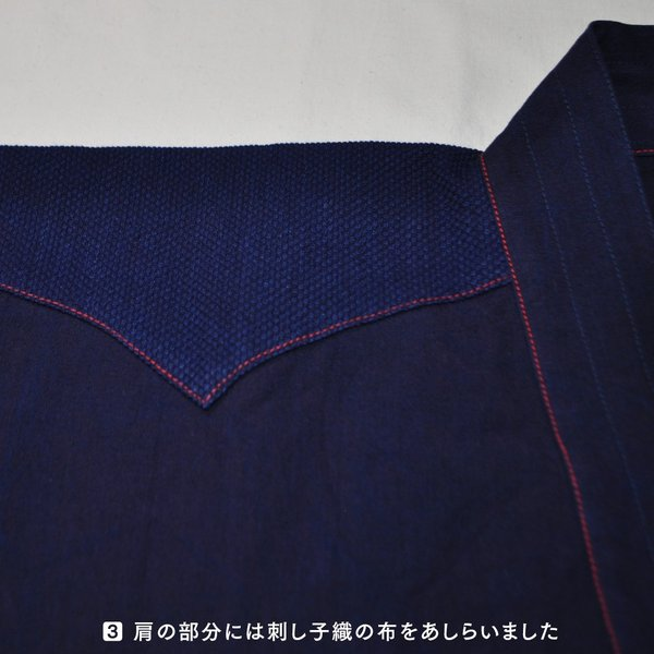 作務衣【中肉】「優駿」|aiira-ensyu|06