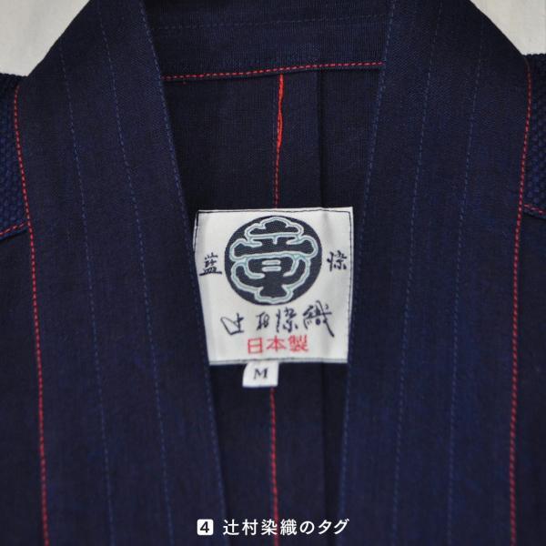 作務衣【中肉】「優駿」|aiira-ensyu|07
