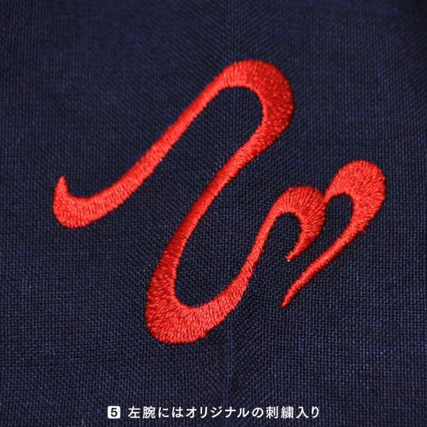 作務衣【中肉】「優駿」|aiira-ensyu|08