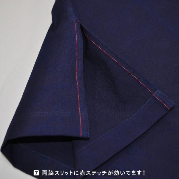 作務衣【中肉】「優駿」 aiira-ensyu 10