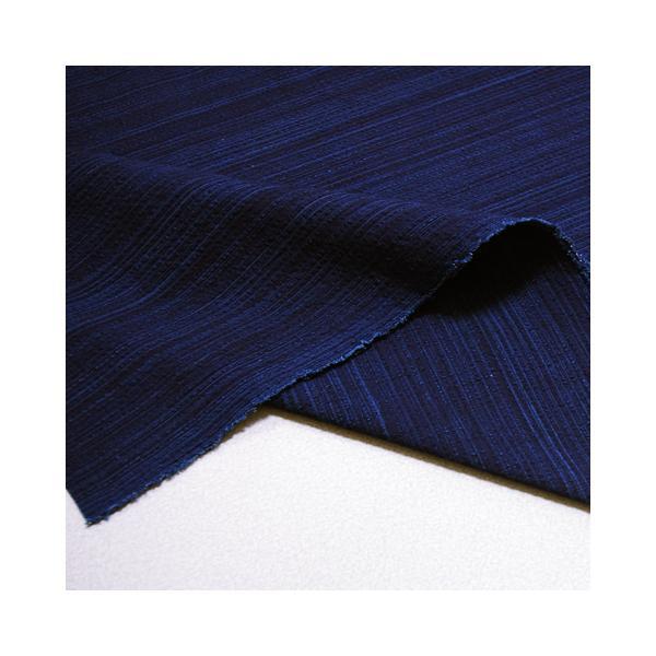 藍染雨絣シジラ(SJ20174009)|aiira-ensyu