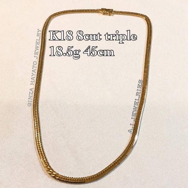 K18 18金 喜平 18g 45cm 8面 トリプル ネックレス メンズ レディース 男女兼用 サイズ 新品 本物 ネックレス