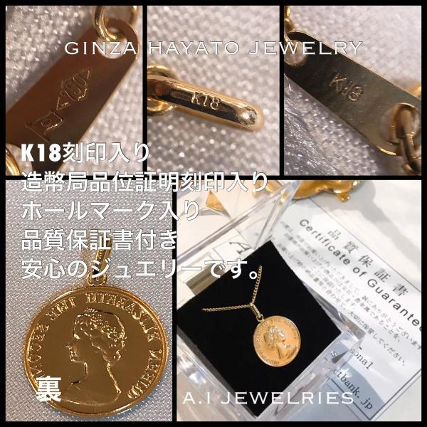 K18 18金 14mm プレスコイン 45cm 2面 喜平 チェーンネックレス メンズ レディース 兼用サイズ|aijewelries|02