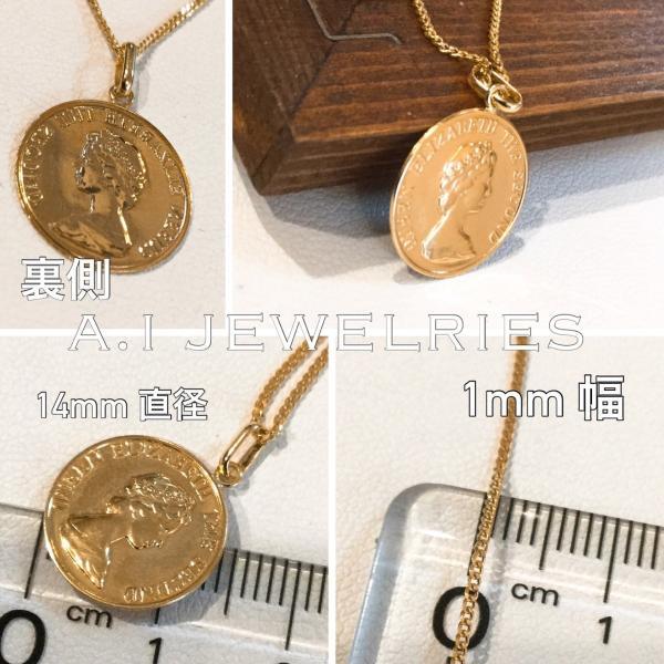 K18 18金 14mm プレスコイン 45cm 2面 喜平 チェーンネックレス メンズ レディース 兼用サイズ|aijewelries|04