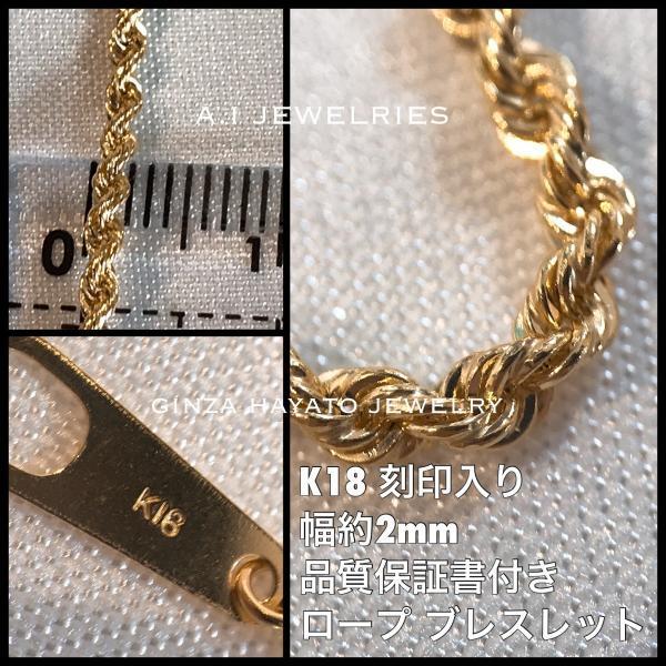 K18 18金 ロープブレスレット 15cm ジュニアサイズ 細め レディース 新品