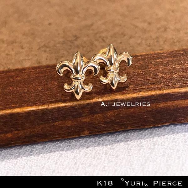 k18 ユリ ピアス 18金 百合 Yuri ピアス / k18 Yuri design Pierce