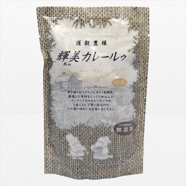 輝美カレールゥ(中辛) 化学調味料無添加  150g エムトゥエム