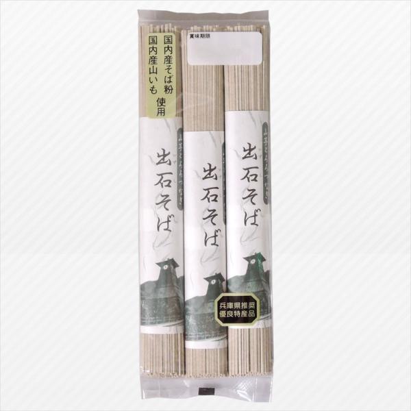 出石そば紙巻 360g 東亜食品