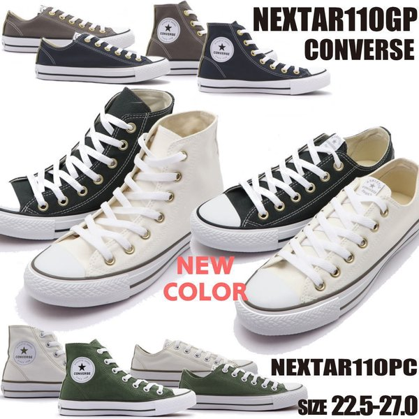 CONVERSENEXTAR110PCコンバースネクスター110OXHIキャンバスローカットハイカットユニセックスサイズ