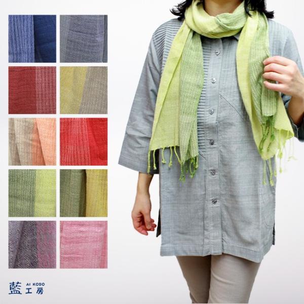 手織りの風合いが心地よいコットンストール