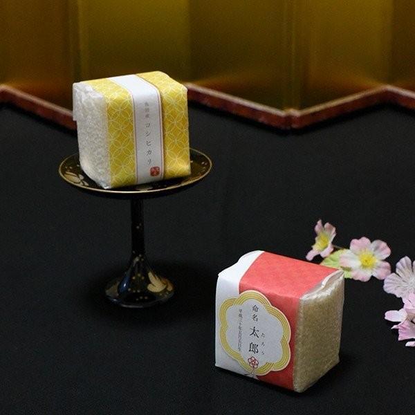 内祝い 米 極 -KIWAMI- 命名米 2個セット 魚沼産 コシヒカリ 新潟(出産内祝い 敬老の日 お返し 結婚内祝い 新築内祝い 入学内祝い 入園内祝い 長寿祝い)