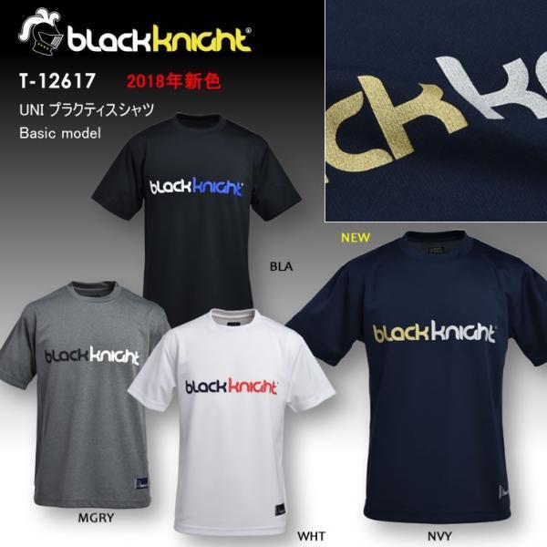 0726aaa40aa7 2018新色追加 ブラックナイト BLACKKNIGHT バドミントン スカッシュ ユニ ウェア 半袖プラクティスシャツ Tシャツ