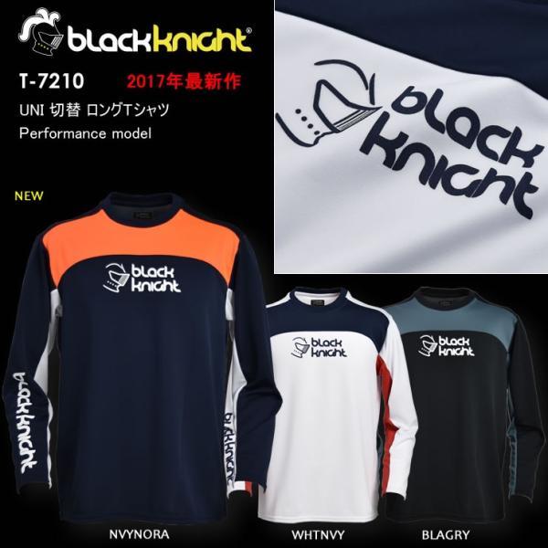 bc53f50793b6 2017最新作 ラックナイト BLACK KNIGHT バドミントン スカッシュ ユニ ウェア 長袖プラクティスシャツ Tシャツ ...
