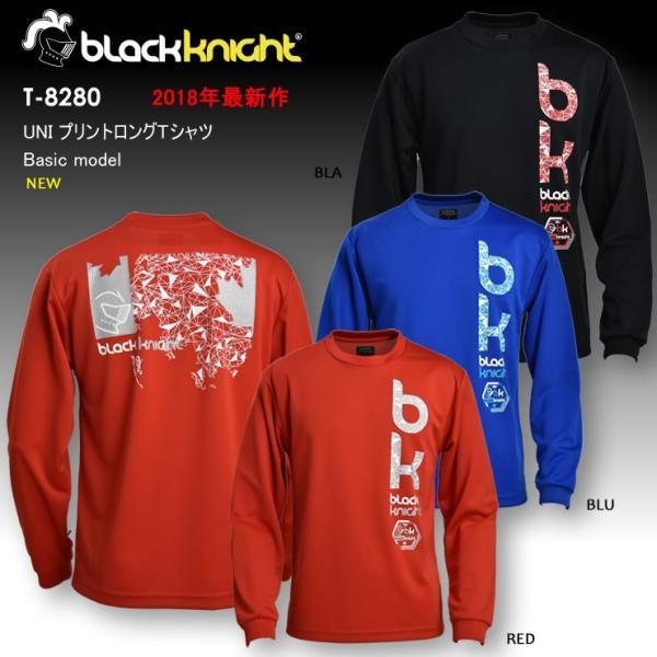 231b2569f61a 2018最新作 ラックナイト BLACK KNIGHT バドミントン スカッシュ ユニ ウェア 長袖プラクティスシャツ Tシャツ