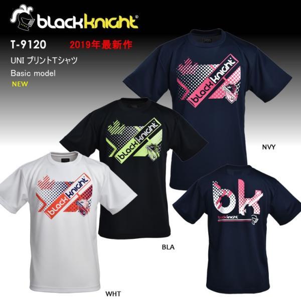 74daff8caf59 2018最新作 ラックナイト BLACK KNIGHT バドミントン スカッシュ ユニ ウェア 半袖プラクティスシャツ Tシャツ