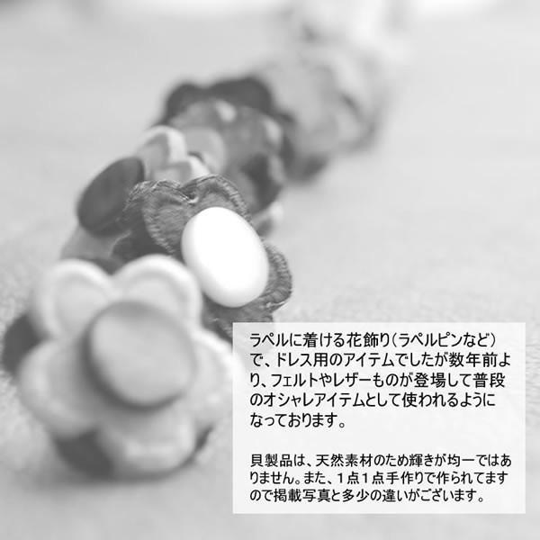 ブートニエール ラペルピン 新品 メンズジャケットを粋に決める 白蝶貝×黒蝶貝 ケース無し BN-056N|aimagain|05