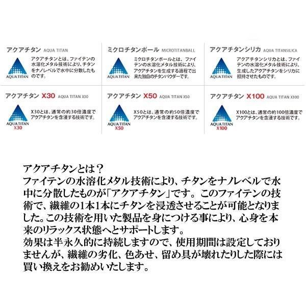 オリジナル クリスタルリング ファイテン アスリートクリスタルネックレス 5mm玉使用 Phiten 水晶|aimagain|03