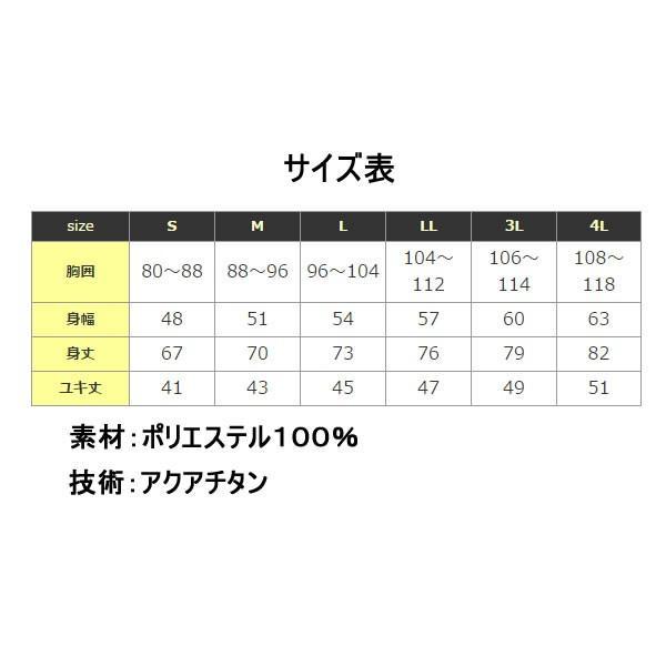 ファイテン Phiten RAKUシャツ SPORTS(吸汗速乾) 半袖 aimagain 04