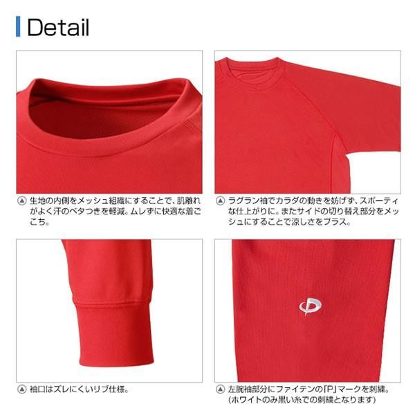 ファイテン Phiten RAKUシャツ SPORTS(吸汗速乾) 長袖|aimagain|02