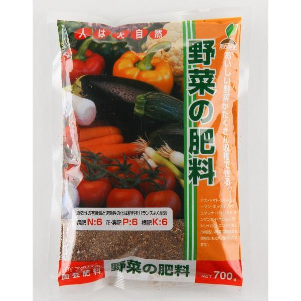 JOYアグリス 野菜の肥料 700g /★税込11,000円以上で送料無料(北海道、沖縄、一部地方除く)★