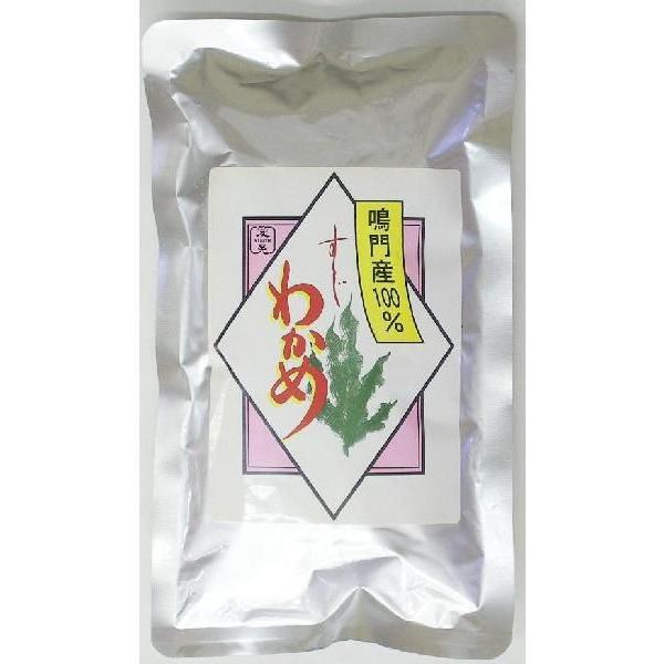 鳴門産 すじわかめ (くきわかめ) 200g 【この商品はクール便対応商品です。他の商品と同梱の場合は通常便での発送となります。】