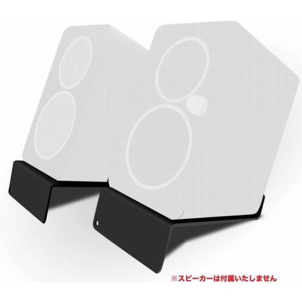 KIKUTANIMO-SPS-Z2WAYモニタースピーカースタンド制震用インシュレーター付