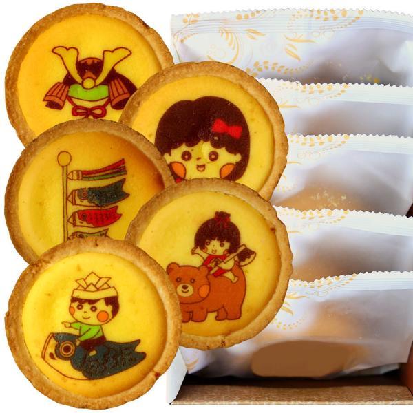 こどもの日 チーズタルト 5個セット 化粧箱入り | かわいい スイーツ お菓子 子供 男の子 こいのぼり 鯉のぼり 初節句 端午の節句 お祝い 内祝い