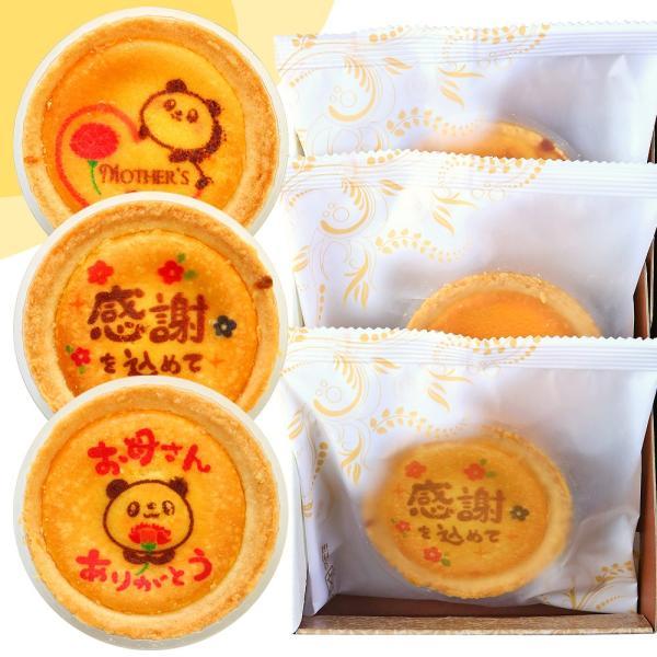 母の日 ギフト チーズ タルト 3個 化粧箱入り | 母の日 2021限定 メッセージ お菓子 パンダ イラスト入り
